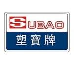 东莞市塑宝泵业有限公司