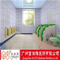 防潮板 幼儿园卫生间隔断