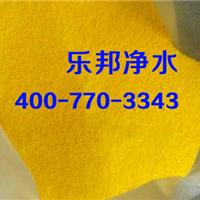 供应聚合氯化铝应用于洗煤废水处理