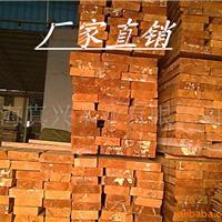 供应桦木,樟子松,柞木价格厂家直销
