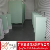 广州富滋雅隔断专业品牌打造卫生间隔断