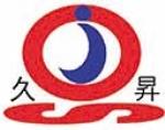 临朐久�N机电设备有限公司