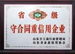 北京顺天无缝管销售中心