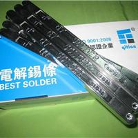 供应电解焊锡条 有铅焊锡条