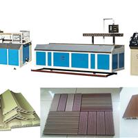 供应木塑型材生产线、木塑设备