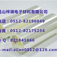 供应ITO导电膜、ITO导电薄膜