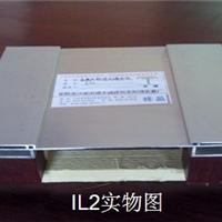 供应供应金属卡锁型伸缩缝