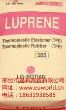 供应韩国LG501
