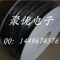 供应硅胶热缩管 硅胶热缩管厂家