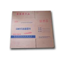 供应纸箱包装