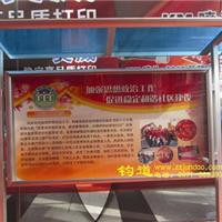 江西户外报栏批量定制|公交站宣传栏