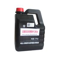 供应武器清洁润滑防护三用油 青岛防锈油