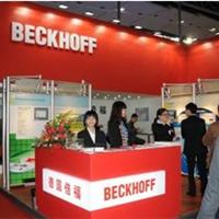 北京黄业达自动化设备有限公司