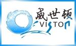 威世顿(深圳)科技有限公司