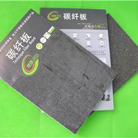 碳纤板施工方法碳纤板 卫生间隔断板  防火卫生间隔断板