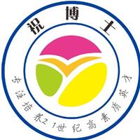 广东祝博士教育集团有限公司