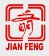 天津市建鹏液压机械制造有限公司