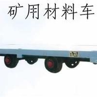 供应矿用材料车