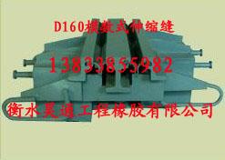 ¥供应模数式伸缩装置¥桥梁伸缩装置¥