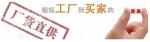 江苏广众特钢制品有限公司
