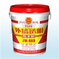 中山市建王防水涂料公司