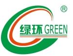 广州市新绿环阻燃装饰材料有限公司