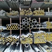 供应不锈钢无缝管 厚壁管 优质无缝管
