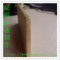 供应樟子松防腐木板材/地板材/昆明防腐木