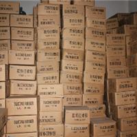 供应混炼硅胶原材料20-80度