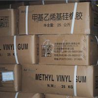 深圳长期供应甲基乙烯基生胶110