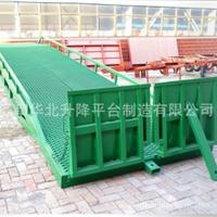 供应集装箱专用平台 移动式登车桥