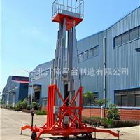 供应16米-20米豪华铝合金升降机 室内升降台