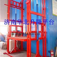 液压升降货梯/导轨式升降机/壁挂式升降平台