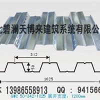 供应镀锌楼承板YX50-342-1025