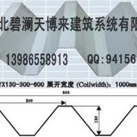供应湖北YX130-300-600镀锌压型板