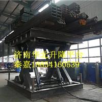 供应30吨固定剪叉式液压装卸升降平台