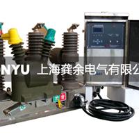 供应ZW32M-12/630户外高压永磁真空断路器