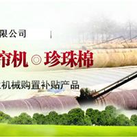 寿光阳光农业设施有限公司