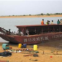 挖沙运沙船生产基地-山东潍坊凌威械ZH