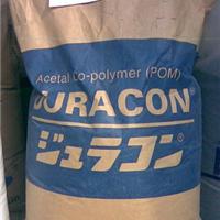 供应日本宝理POM AW-01!AW-01赛钢料塑胶粒