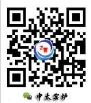 河南中太窑炉有限公司
