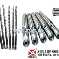 生产注塑机螺杆-挤出机单螺杆-首选金鑫