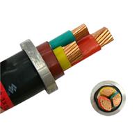 金环宇电线电缆KVV22-30*0.75正品等您选购