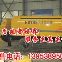 南充软启动器设置混凝土输送泵型号有哪几种