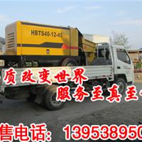 热销 河南许昌微型混凝土输送泵 联系方式