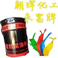 供应特种专用环氧玻璃鳞片面漆