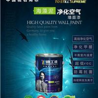 央视播出抗菌环保墙面漆广东10强乳胶漆品牌