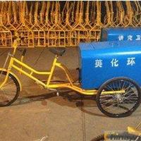 供应唐山保洁三轮车,优质保洁三轮车批发