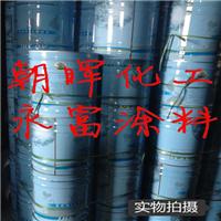 供应经营丙烯酸聚氨酯漆