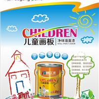 健康抗污儿童漆环保内墙涂料买德工漆送保险